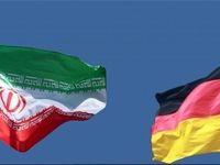 سفر برجامی هیأتی از وزارت خارجه آلمان به ایران