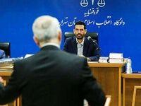 جزئیات آخرین جلسه دادگاه هیأت مدیره بانک سرمایه