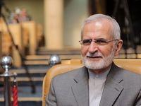 تصویبCFT روابط اقتصادی ایران با جهان را هموار میکند