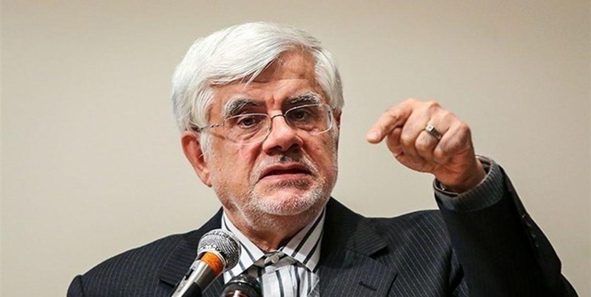 محمدرضا عارف از کاندیداتوری انصراف داد