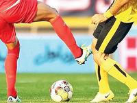 خرید جنجالی لیگ بیستم فوتبال کدام بازیکن است؟