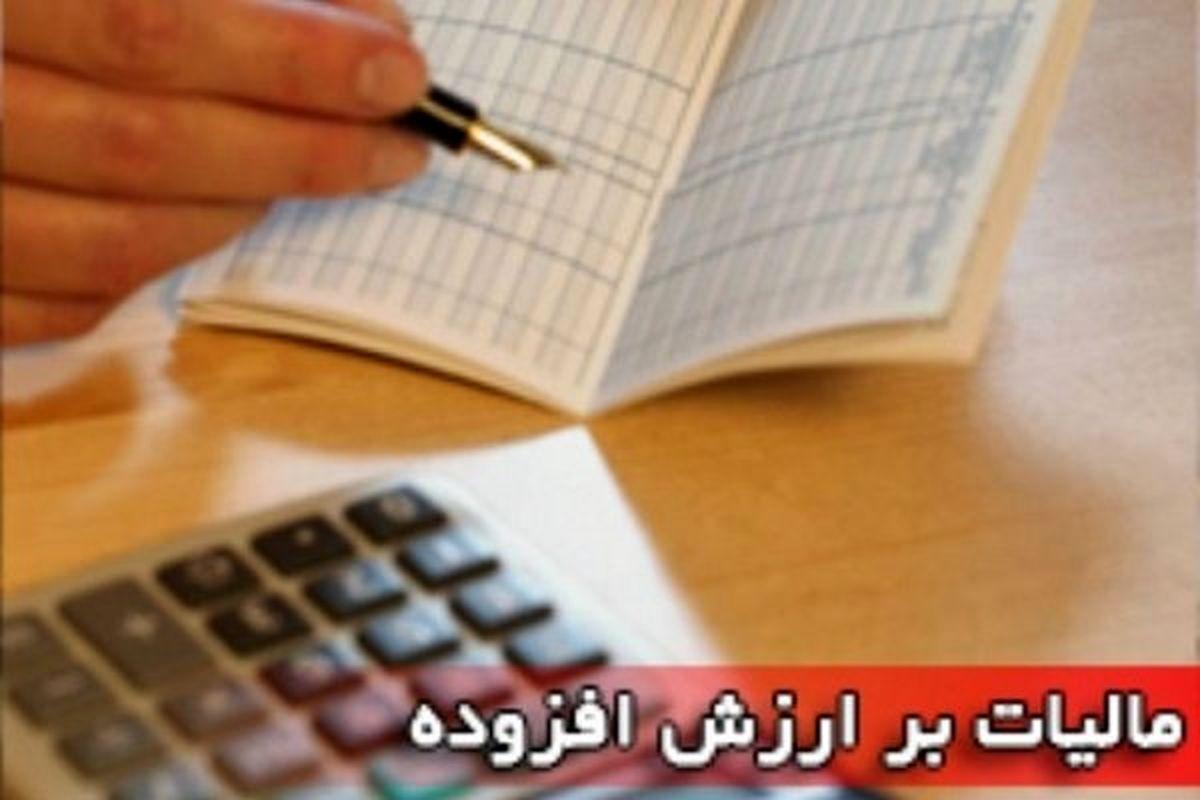 مالیات بر ارزش افزوده در ۱۶۰ کشور دنیا اجرا میشود