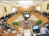 موافقت دولت با عرضه محصولات ذرت و جو در بورس کالای ایران