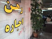 اجارهبها همچنان با مبالغ بهمن97/ بازار کشش افزایش مجدد اجارهبها را ندارد
