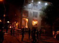 کنگره پاراگوئه به آتش کشیده شد