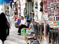 دستفروشان در تنگنای بیکاری و خانه نشینی