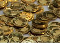 بازار آتی سکه فرصت است نه تهدید/ این بازار را مقصر ندانید!