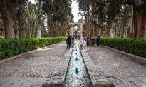 سیر و سفر به باغ و حمام تاریخی فین کاشان +عکس