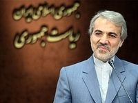 پرداخت حقوق کارکنان دولت در فیش خردادماه
