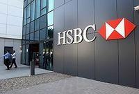 بانک HSBC انگلیس 35هزار کارمند را اخراج می کند