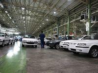 رونق فروشهای انحصاری خودرو