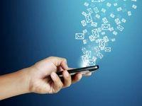 درآمد ۴ هزار میلیارد تومانی بانکها از پیامک