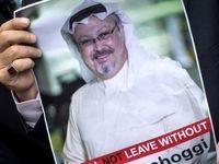 دیدهبان حقوق بشر خواستار ارجاع پرونده خاشقچی به دادگاه بینالمللی شد
