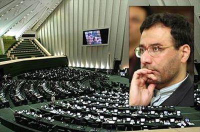 آغاز دفاع فرجی دانا در مجلس
