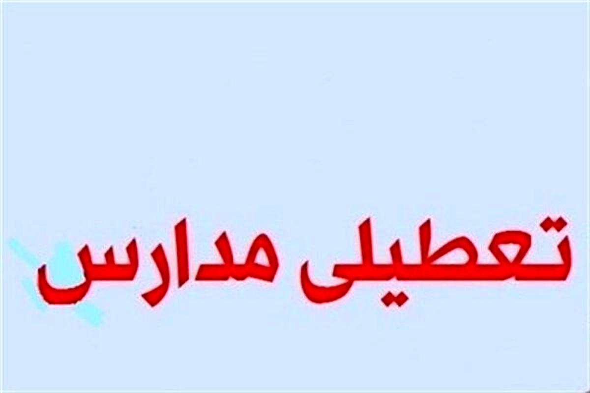 مدارس چند شهر خوزستان روز یکشنبه تعطیل است