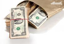 افزایش نرخ رسمی ۳۱ارز بانکی