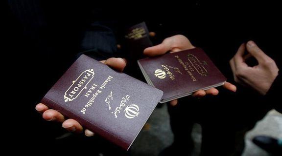 هزینه صدور گذرنامه برای هر شخص ۱۵۰هزار تومان است