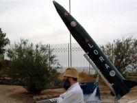 اسرائیل مدعی حمله به پایگاههای ایران و حزب الله