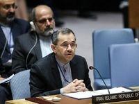 واکنش ایران به گزارش سالانه آژانس