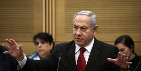 نتانیاهو خطاب به کشورهای اروپایی: ایران را تحریم کنید نه ما را!