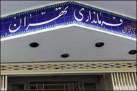 صف شلوغ در فرمانداری تهران +عکس