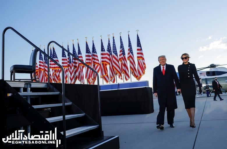 آخرین وداع ترامـپ