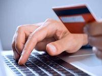 چگونه امنیت کارتهای بانکی را بالا ببریم؟ +فیلم