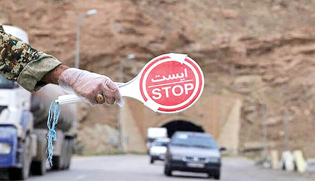 حیرت بومگردیها از مقررات عید