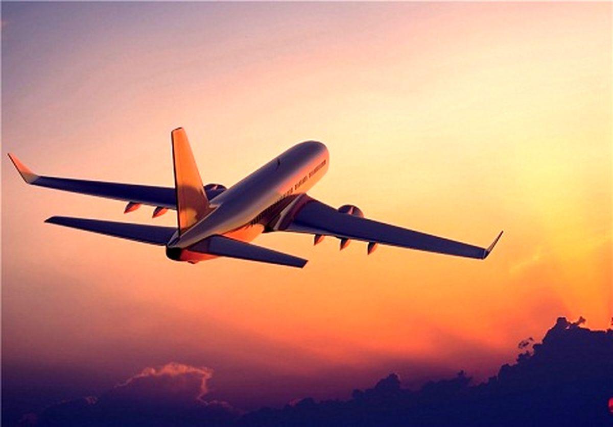 صندوق بازنشستگی ۵ هواپیما خرید