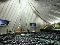 جلسه شورای عالی شهرسازی با دستور کار ساختمان ریاست جمهوری تشکیل شد