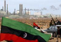 تولید نفت لیبی تا ۱۸۱ هزار بشکه در روز کاهش یافت