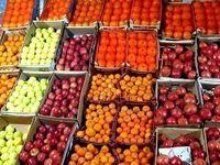 جزئیات تغییر قیمت اقلام خوراکی در اسفند98
