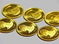 رونق گرفتن بازار اوراق طلایی