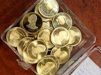 ۲.۶ میلیون سکه جدید در راه بازار/۵ درصد خریداران برای دریافت سکه مراجعه نکردند