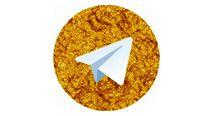 هاتگرام و تلگرام طلایی، کلاه شرعی بر سر تلگرام