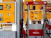 دلیل عدم موفقیت صادرات تجهیزات جایگاههای عرضه سوخت