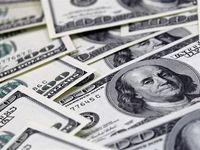 تنها ۳نفر در دنیا ۱۰۰میلیارد دلار ثروت دارند