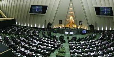 سوال از ۳وزیر در دستور کار مجلس در هفته آینده