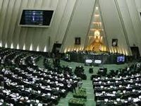آغاز جلسه غیرعلنی مجلس برای بررسی مسائل حوزه آب