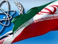 انتشار گزارش محرمانه آژانس از برنامه هستهای ایران