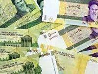 100 هزار میلیارد ریال؛ فروش داراییهای مازاد در بانکها