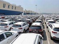 خودروهای وارداتی از کجا میآیند؟