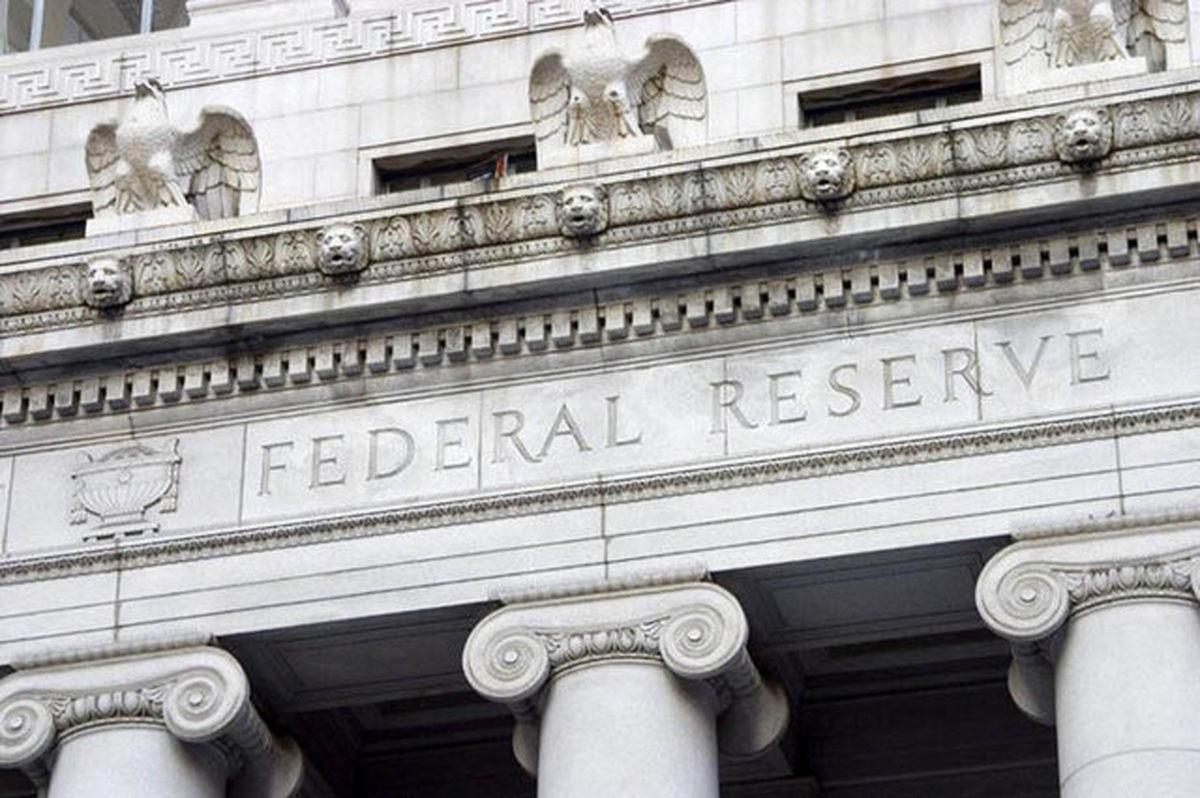 برنامه بایدن برای ریاست فدرال رزرو چیست؟