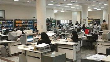 وضعیت مدرک تحصیلی کارمندان دولت