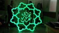 ارائه بودجه۹۹ شهرداری تهران یکشنبه آینده به شورای شهر