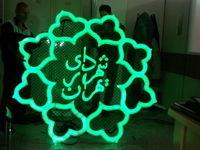 شهرداری تهران سالانه 6درصد نیرو تعدیل خواهد کرد