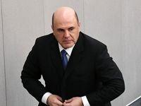 ترکیب دولت جدید روسیه اعلام شد