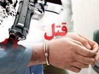 عامل اصلی قتل ۴زن کرمانشاهی دستگیر شد