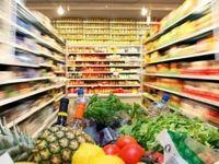 اعلام اسامی ۹قلم محصول غذایی غیرمجاز و جعلی