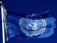 سازمان ملل خواستار توجه به اقشار آسیبپذیر در ماه رمضان شد